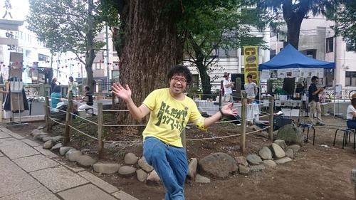 「臼井良太」_a0075684_0451986.jpg