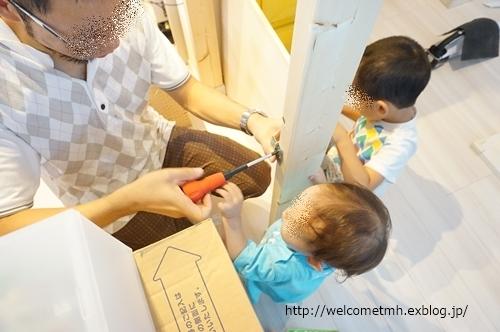 市販のゲートが使えないキッチンに、ベビーゲートをDIY!_c0365584_01303088.jpg