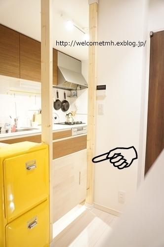 市販のゲートが使えないキッチンに、ベビーゲートをDIY!_c0365584_01545669.jpg