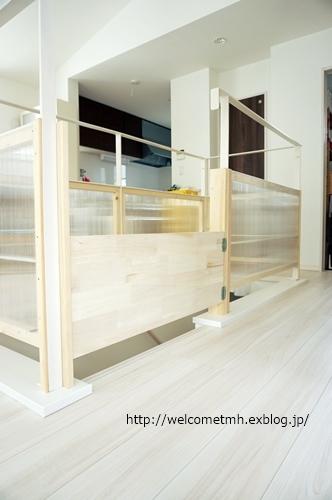 市販のゲートが使えないキッチンに、ベビーゲートをDIY!_c0365584_02184329.jpg