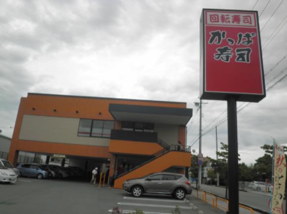 かっぱ寿司     中山寺店_c0118393_11513524.jpg