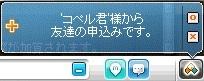 c0024495_00595841.jpg