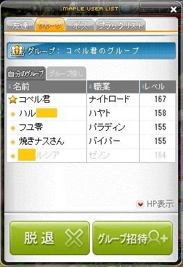 c0024495_01583821.jpg
