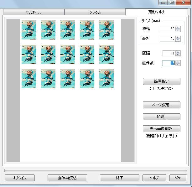 「Primg」_f0138096_1738887.jpg