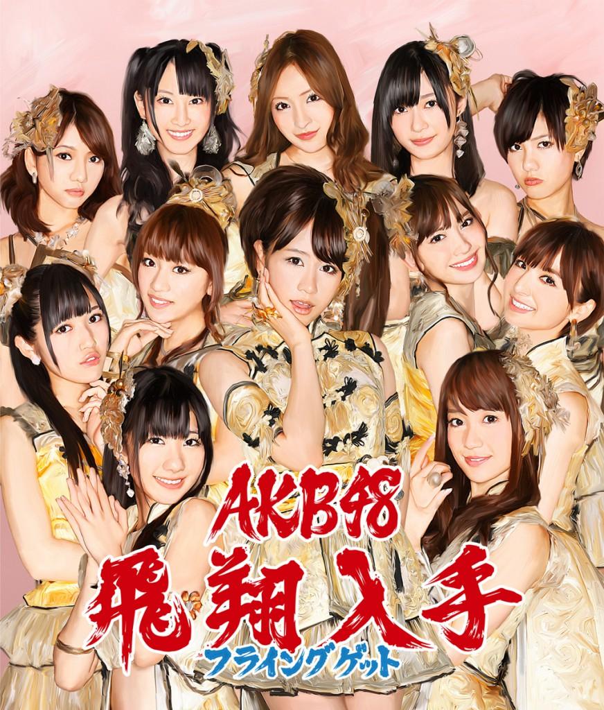 2011年度アルバム・シングル売り上げベスト10_b0033699_16214060.jpg