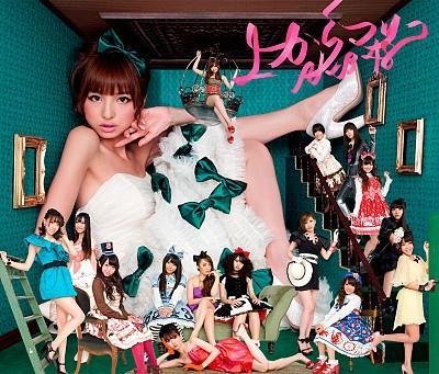 2011年度アルバム・シングル売り上げベスト10_b0033699_16231293.jpg