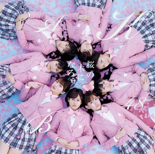 2011年度アルバム・シングル売り上げベスト10_b0033699_16234932.jpg