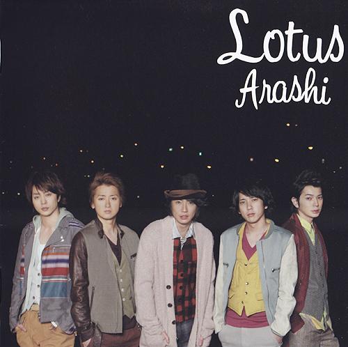 2011年度アルバム・シングル売り上げベスト10_b0033699_16243631.jpg