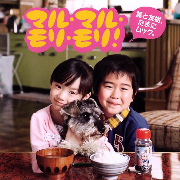 2011年度アルバム・シングル売り上げベスト10_b0033699_16281583.jpg