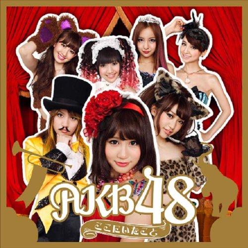2011年度アルバム・シングル売り上げベスト10_b0033699_1822348.jpg