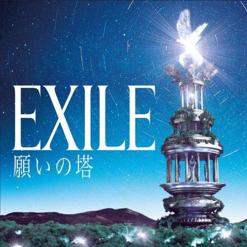 2011年度アルバム・シングル売り上げベスト10_b0033699_182514.jpg