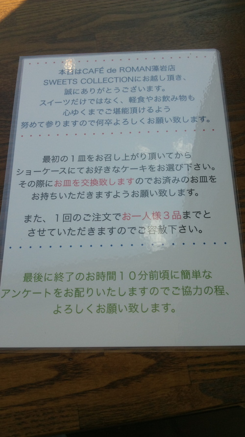 f0076001_22172985.jpg