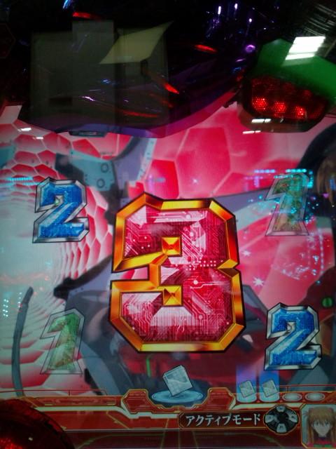 b0020017_2039241.jpg