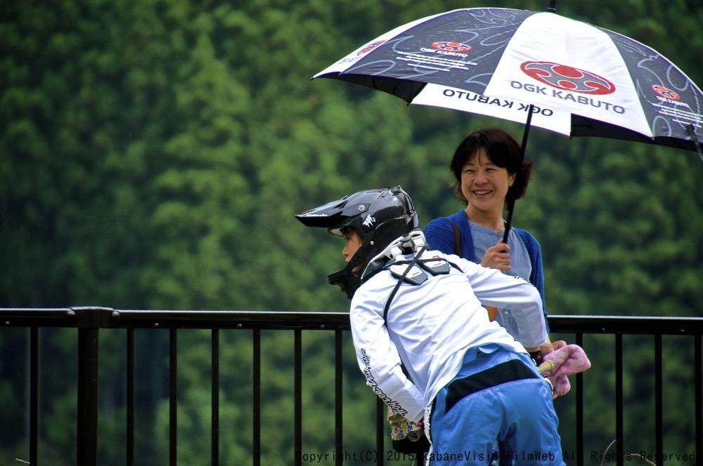 9月13日秩父滝沢サイクルパークの風景_b0065730_18355987.jpg