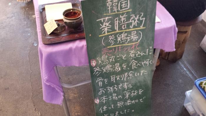9月はじめの出店レポートーたじみ河川敷サンデーマーケットー_e0155231_1347482.jpg