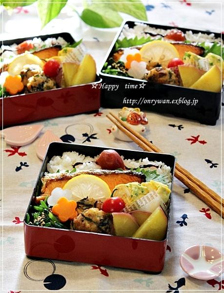 鮭弁当と手作りがんも♪_f0348032_18471540.jpg