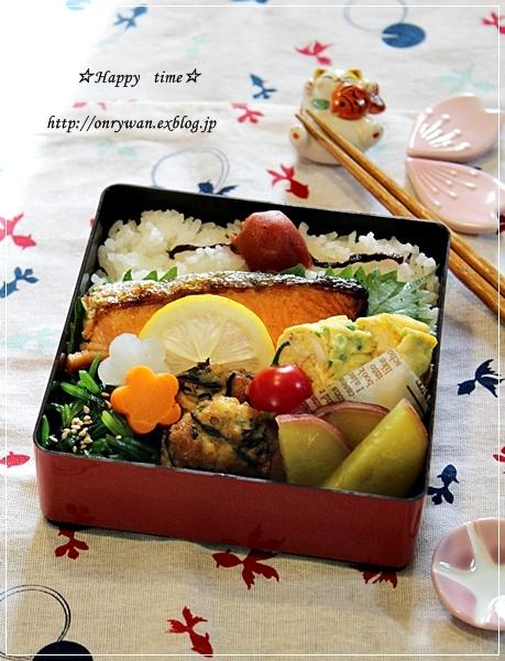 鮭弁当と手作りがんも♪_f0348032_18472443.jpg