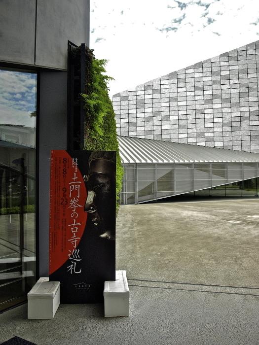 九州芸文館へ_f0315034_12422043.jpg