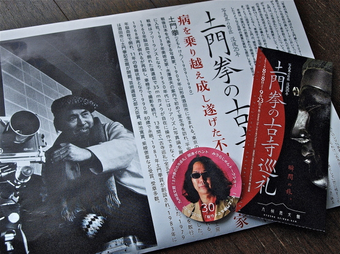 九州芸文館へ_f0315034_12423136.jpg