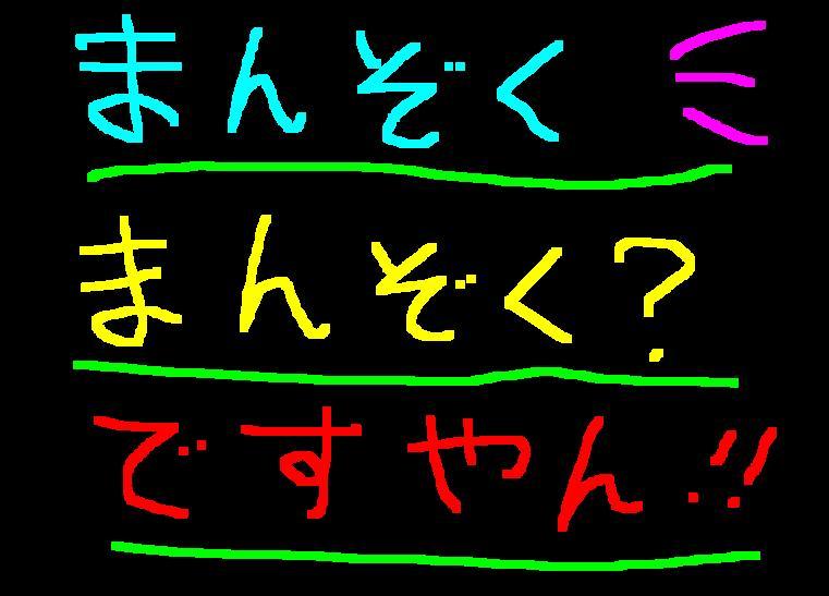 f0056935_171184.jpg