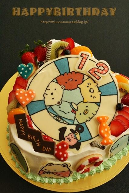 Happy Birthday! 12歳_d0173942_201042100.jpg