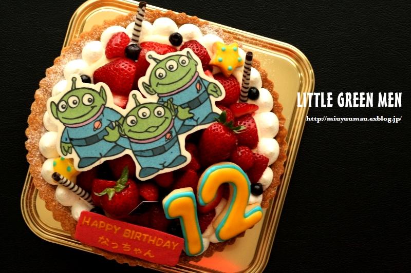 Happy Birthday! 12歳_d0173942_2041025.jpg