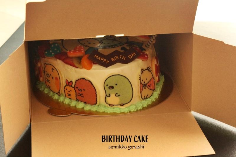 Happy Birthday! 12歳_d0173942_208798.jpg