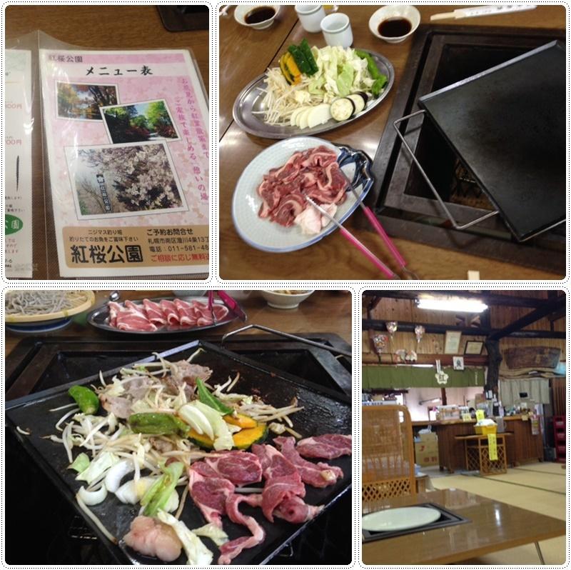 紅桜公園 べにざくら本館_b0236665_23144817.jpg
