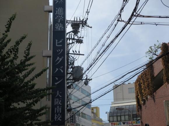 大阪の南の空に_c0001670_21111608.jpg