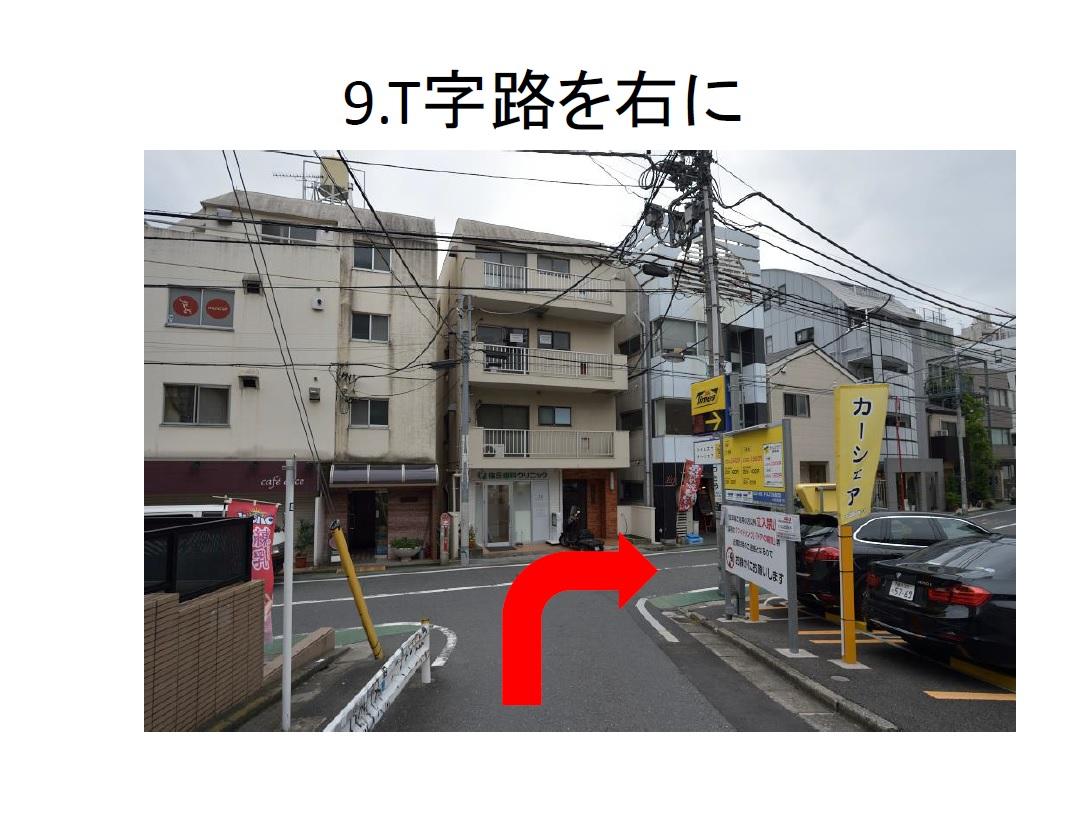 c0135079_5512037.jpg