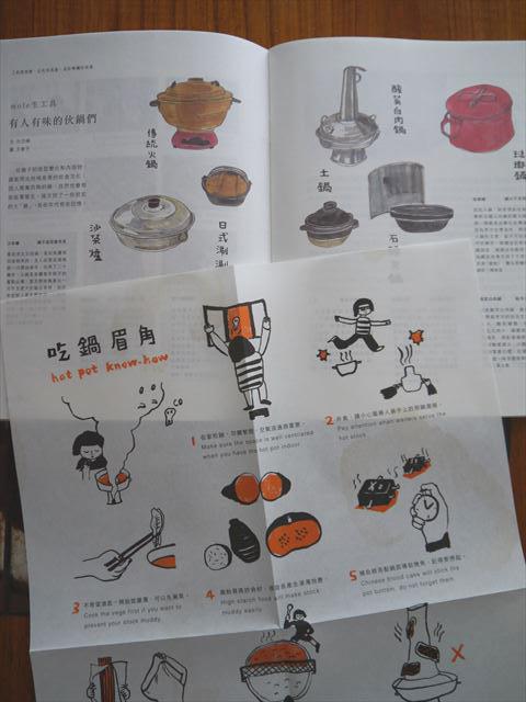 台湾の小冊子「風土痣」とガールズジャーニー ベトナム編。_f0167281_15591691.jpg