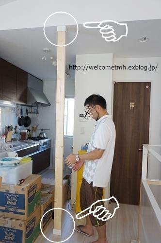 市販のゲートが使えないキッチンに、ベビーゲートをDIY!_c0365584_05230381.jpg