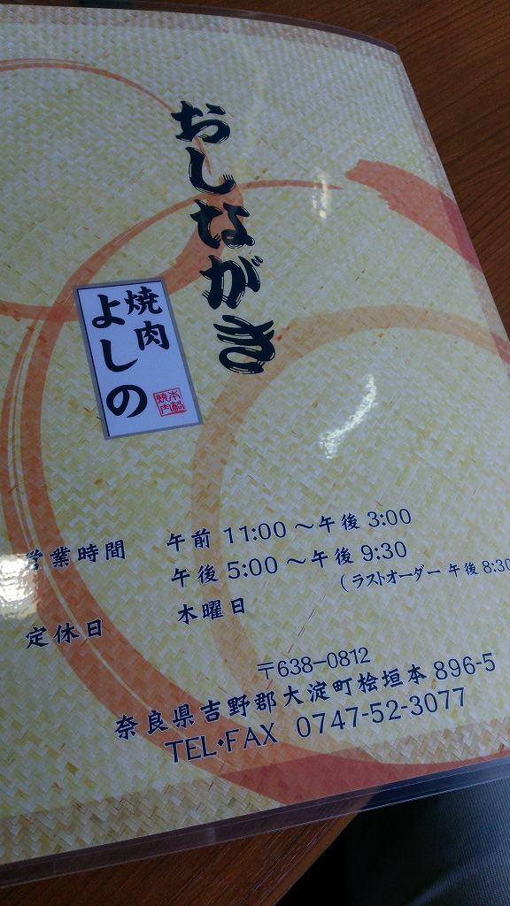 b0100489_16564446.jpg