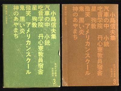 f0307792_19424594.jpg
