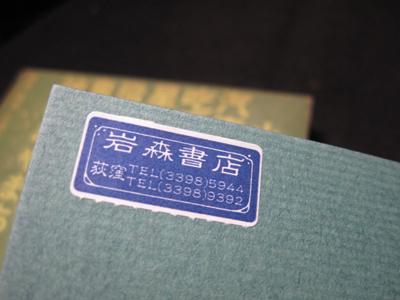 f0307792_20085313.jpg
