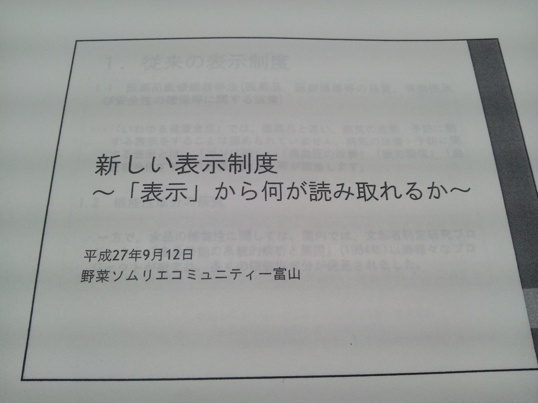 e0158993_018868.jpg