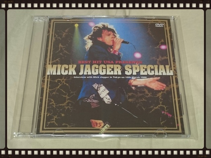 MICK JAGGER / OSAKA 1988 2ND NIGHT_b0042308_2383733.jpg
