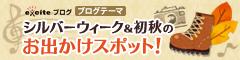 彼岸花と竹田城跡_00000010_13385230.png