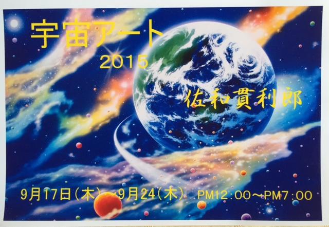 d0085018_16262011.jpg