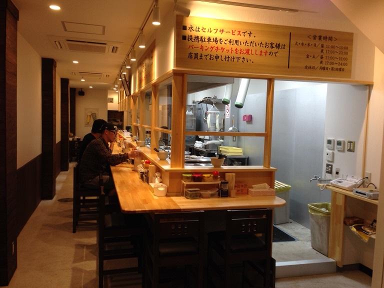 横浜家系ラーメン「黒帯」 食ブログ♪_f0191324_951772.jpg