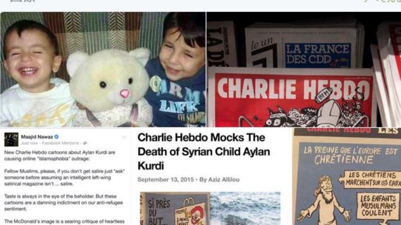 仏「シャルリエブド」誌がアイランちゃんの写真を題材にした風刺画を掲載_c0016826_891923.jpg