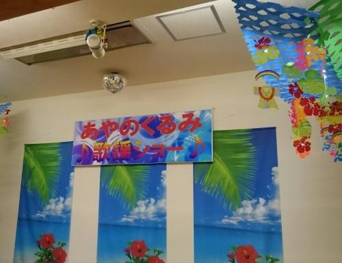 内房薬湯センターにて♪_f0165126_07130434.jpg