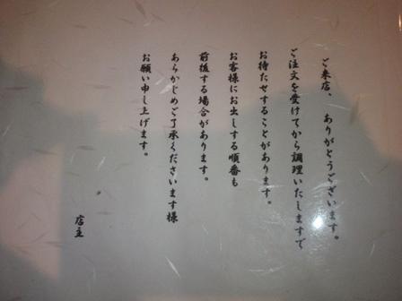 b0080342_19435053.jpg