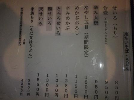 b0080342_19441712.jpg