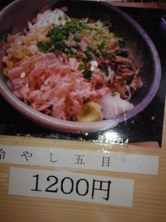 b0080342_1946665.jpg