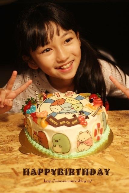 Happy Birthday! 12歳_d0173942_7181847.jpg