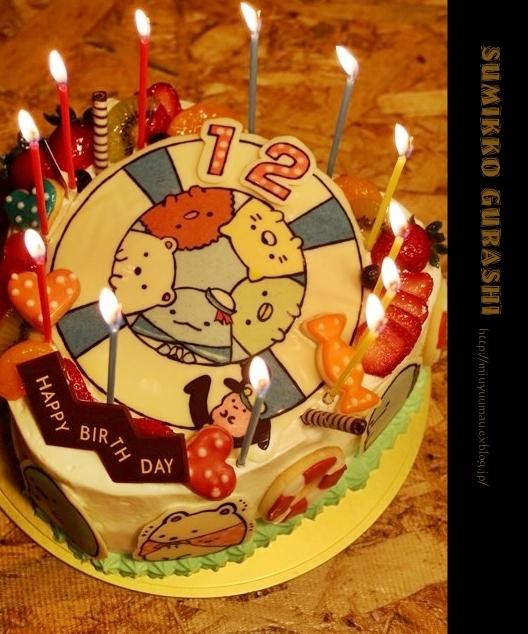 Happy Birthday! 12歳_d0173942_7201992.jpg