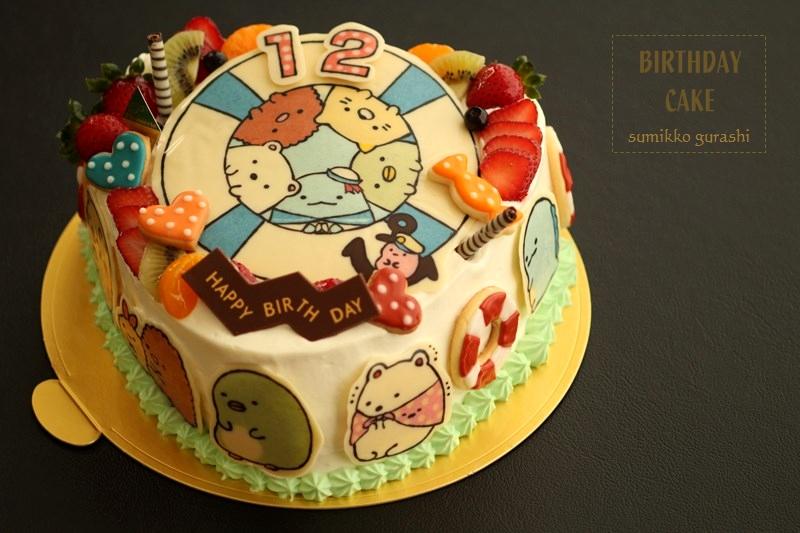 Happy Birthday! 12歳_d0173942_842516.jpg
