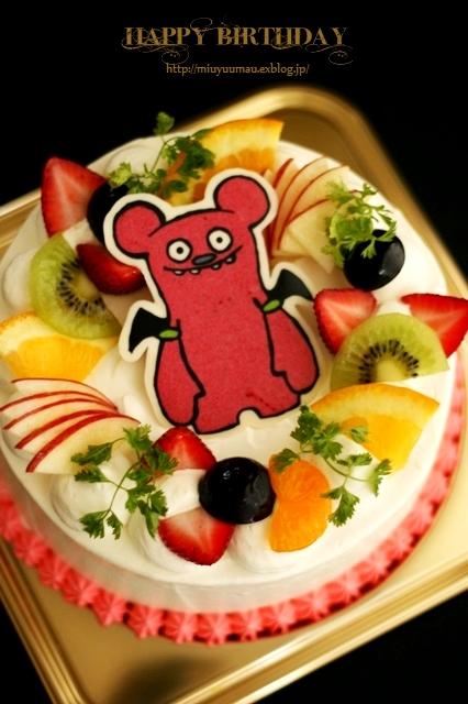 Happy Birthday! 12歳_d0173942_913099.jpg