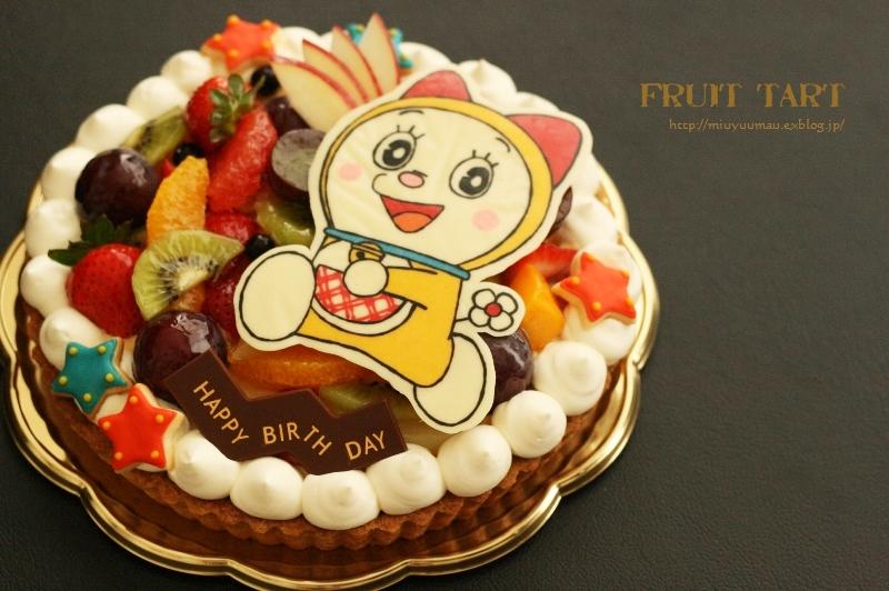 Happy Birthday! 12歳_d0173942_9172294.jpg